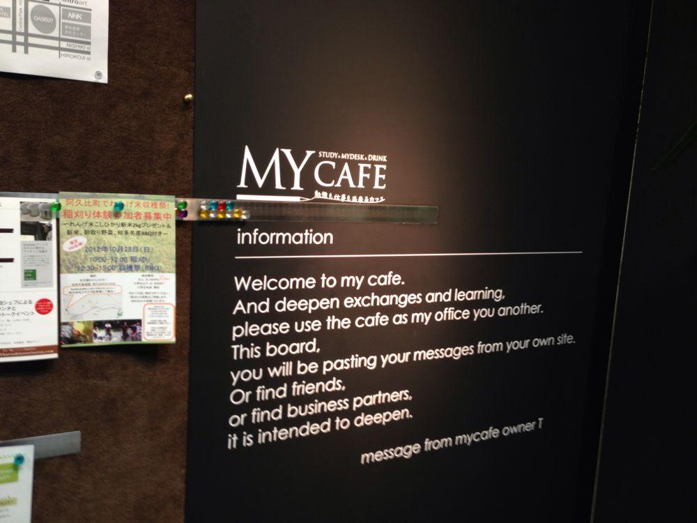 美人がいると噂の名古屋・伏見のコワーキングスペース「MYCAFE」に行ってきた!