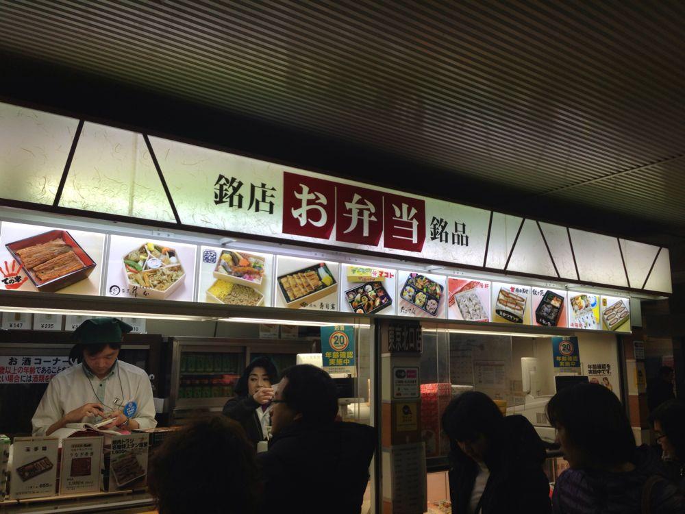 崎陽軒のシウマイ弁当は東京駅の東海道新幹線の改札前で買いました!