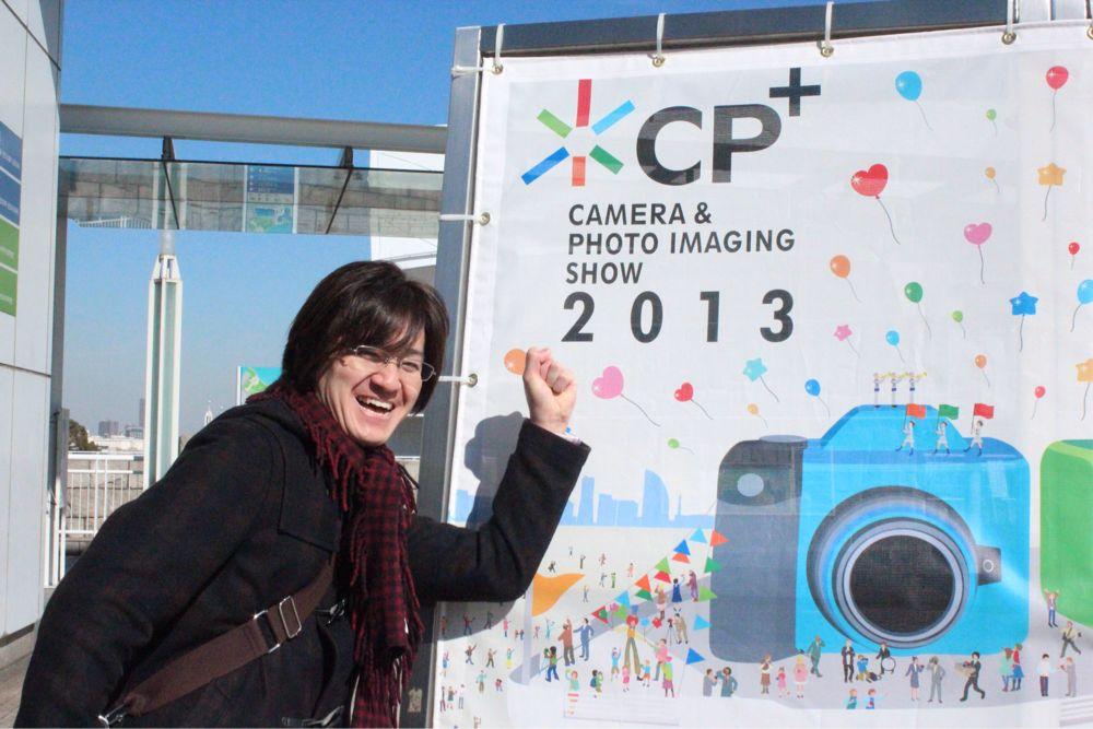 美女でいっぱいやないか!カメラの祭典「CP+2013」に行ってきた!
