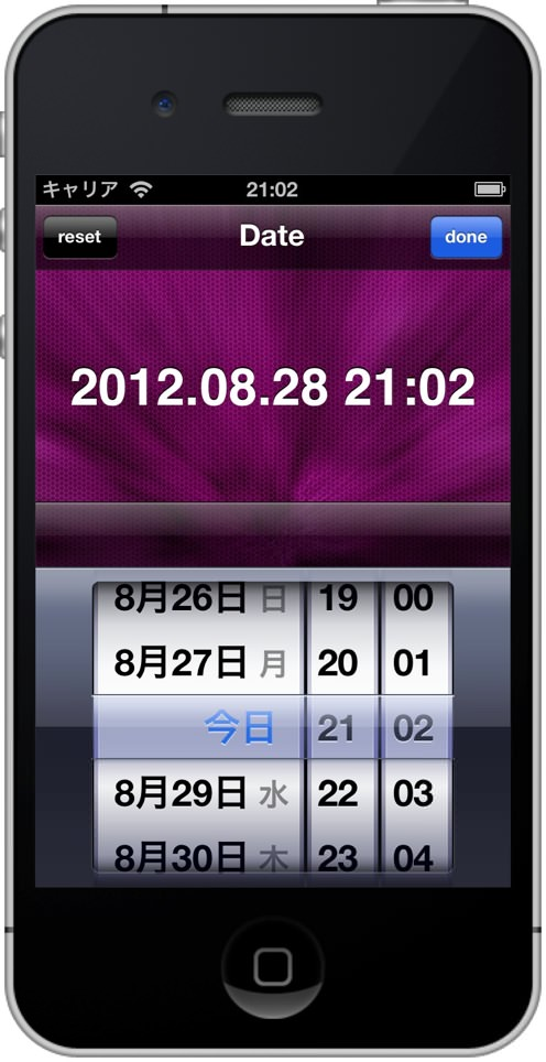 Slpro for iphone ver 1 5 1 00