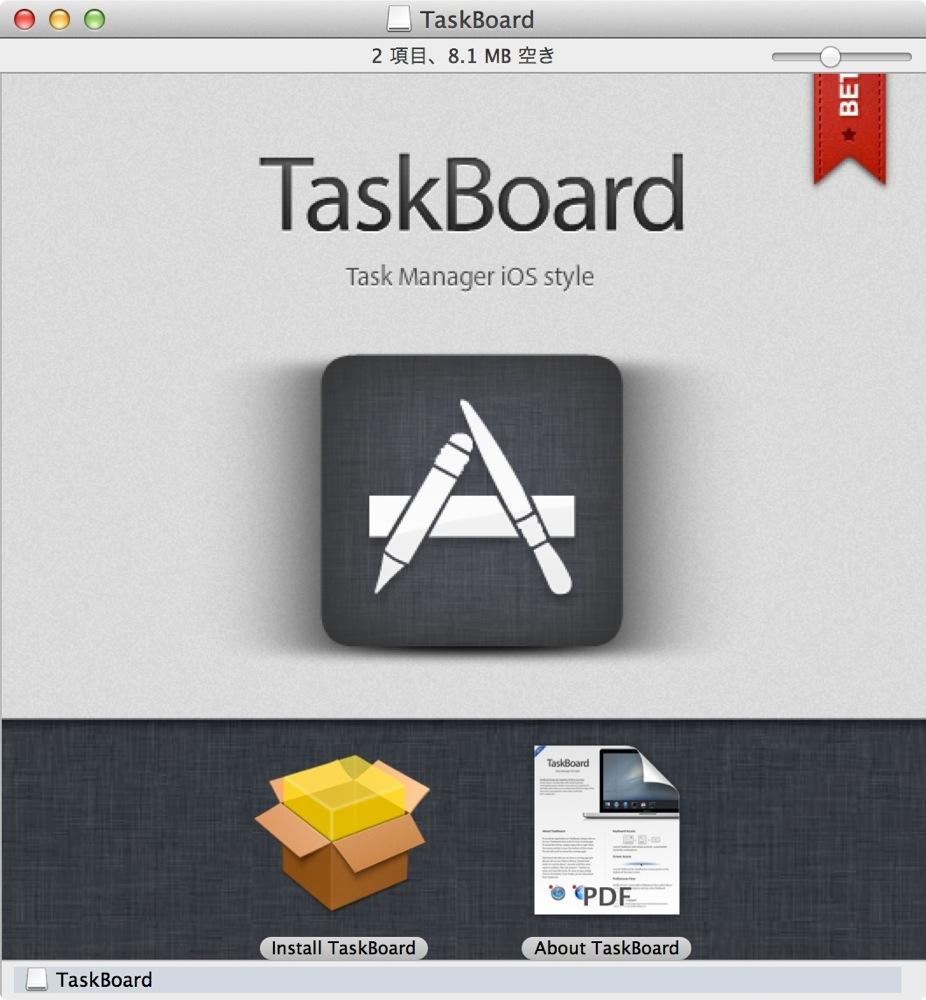 Taskboard 01