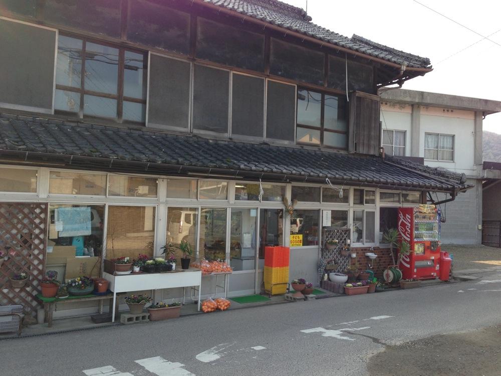 須崎食料品店の店先