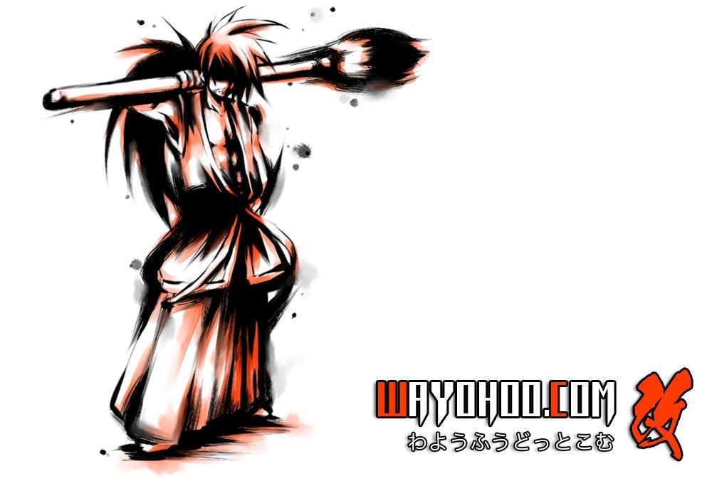 Wayohoo title 2012 0708