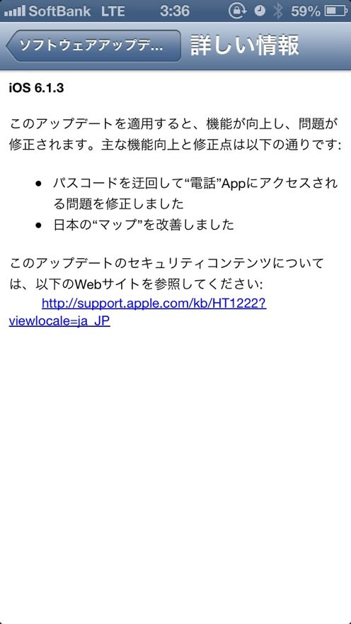 iOS 6.1.3内容