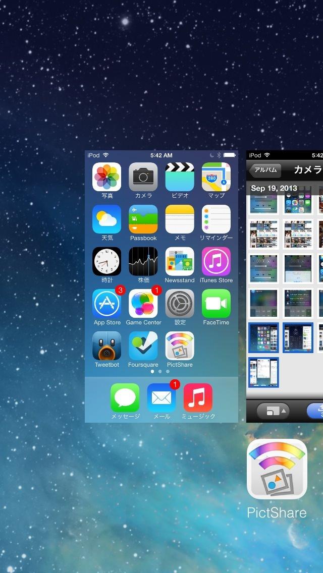 iOS 7のマルチタスク