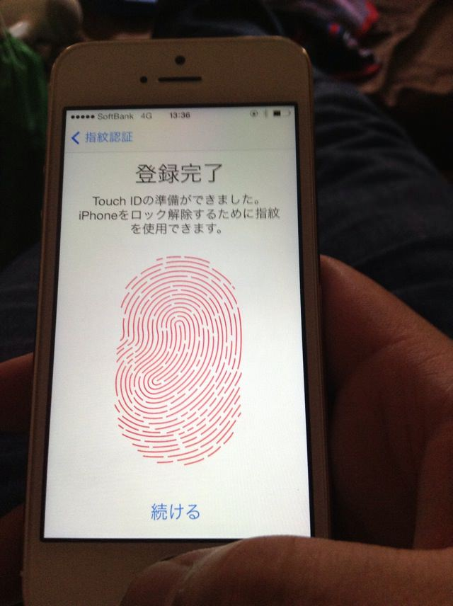 Touch IDの登録は完了です。