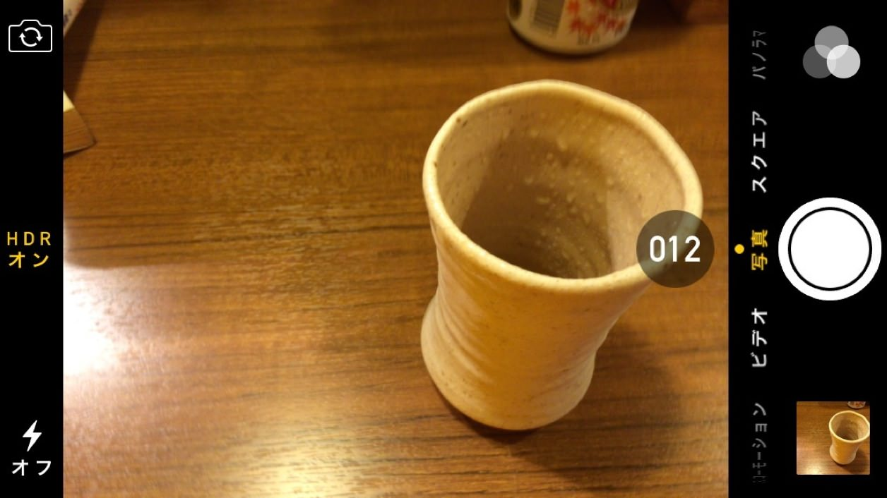 iPhoneのカメラアプリのバーストモード
