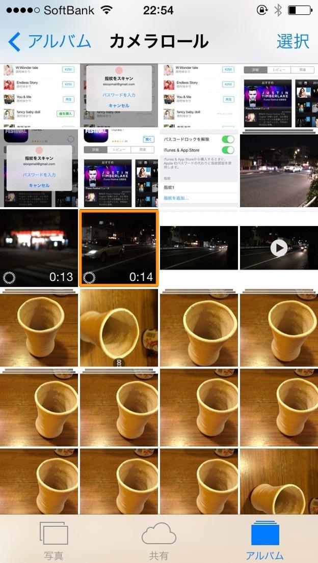 写真アプリでスローモーション動画を選択