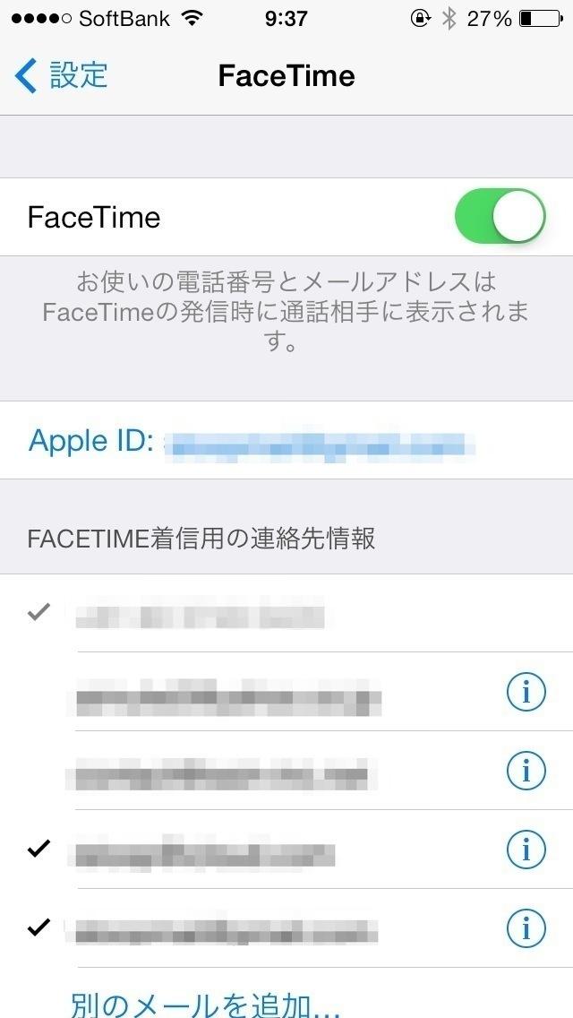 FaceTimeをオンにする