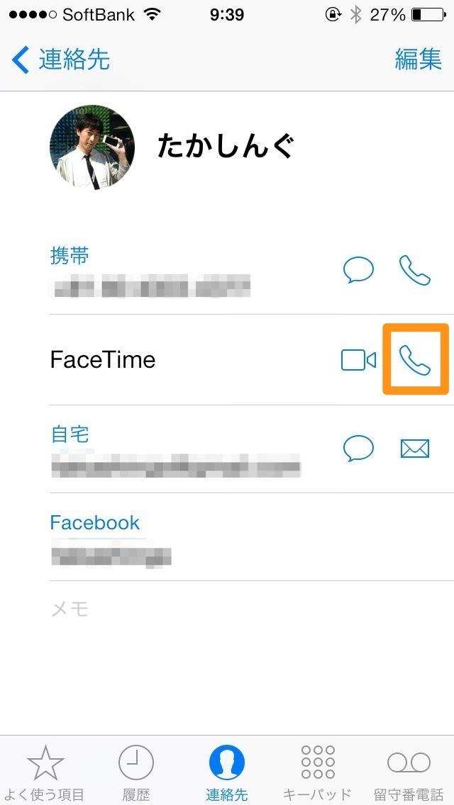 FaceTimeの項目の電話アイコンをタップ
