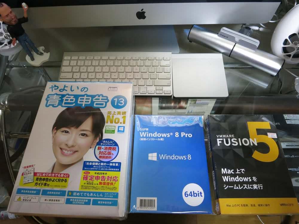 やよいの青色申告をMacで使う方法