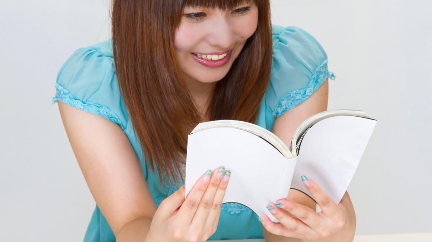 N112 honwoyomiwaru