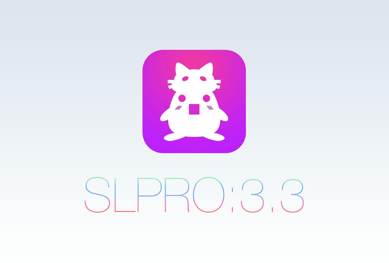 するぷろ for iOS:3.3