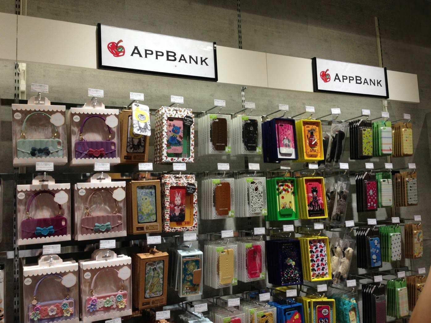 AppBank Store 新宿のケースラインナップ