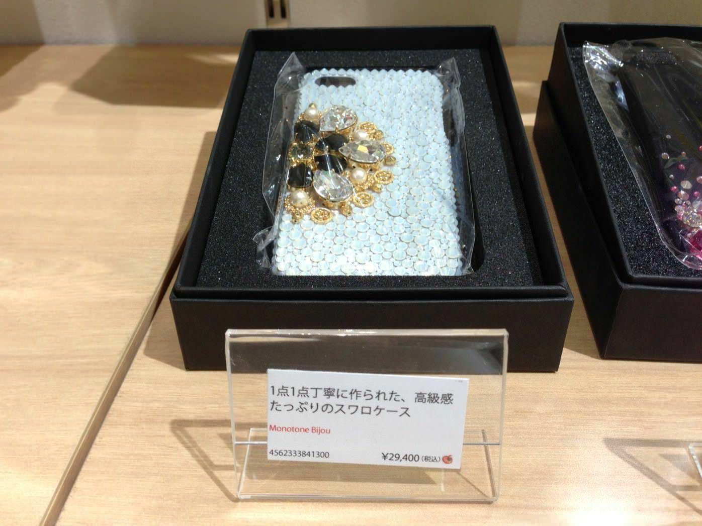 30000円もする高級iPhoneケース