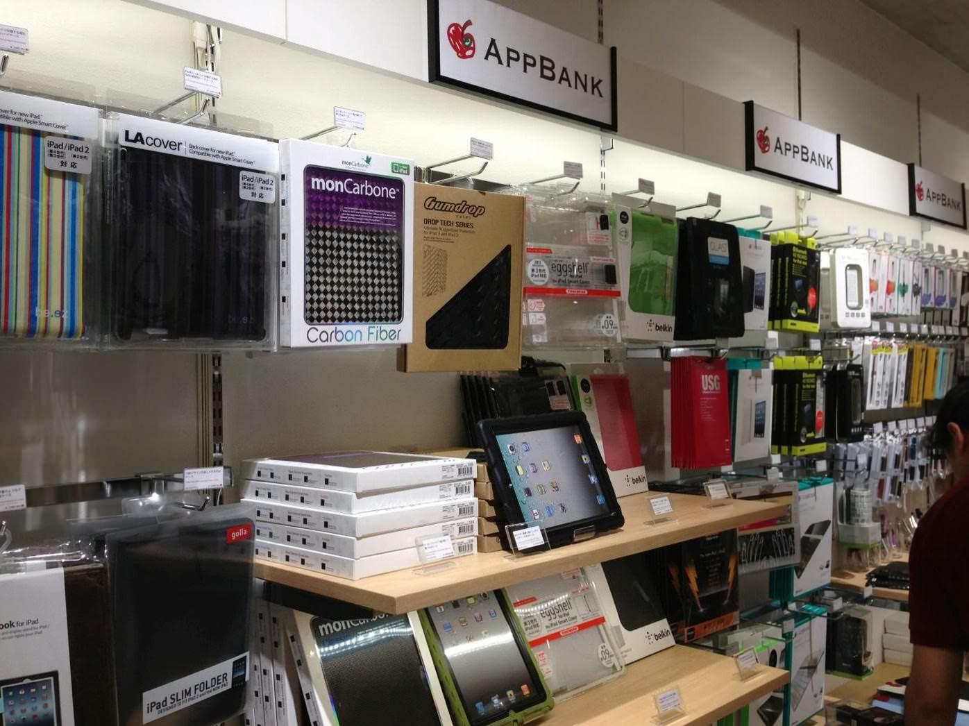 AppBank Store 新宿のiPadケースラインナップ