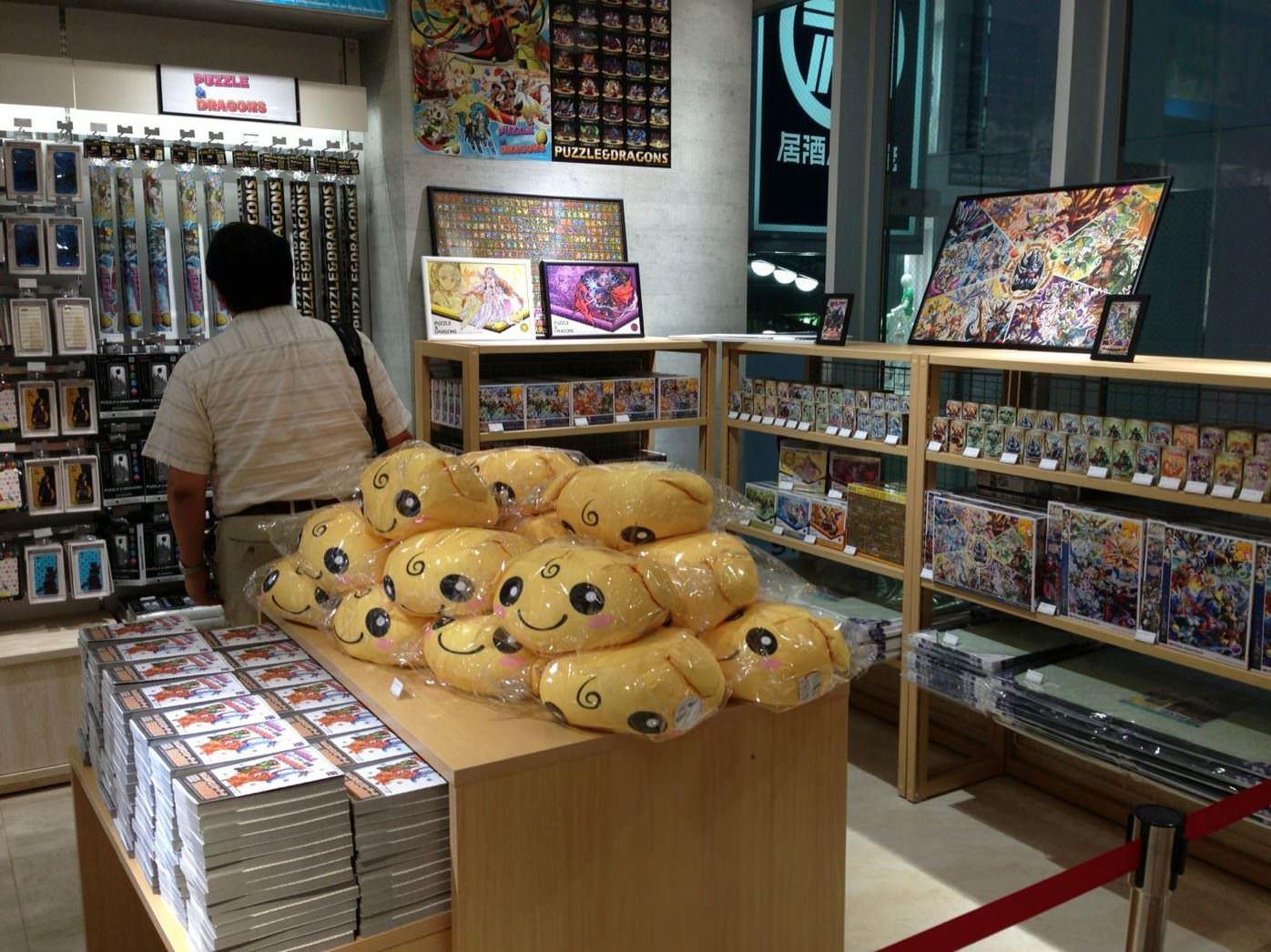 AppBank Store 新宿のパズドラグッズラインナップ