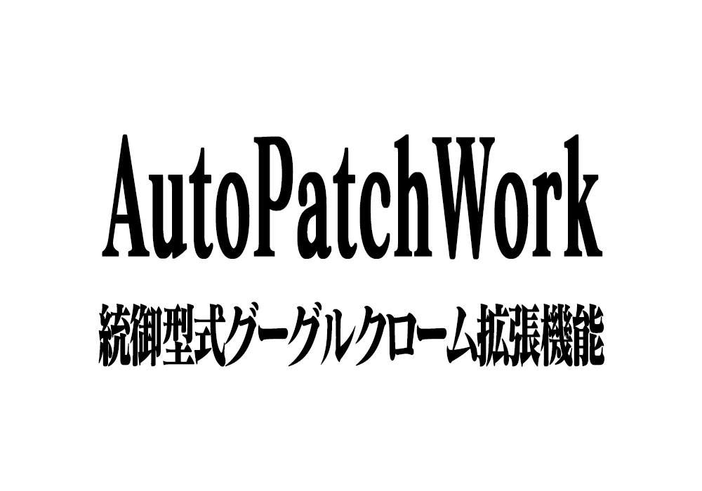 Autopatchwork top image