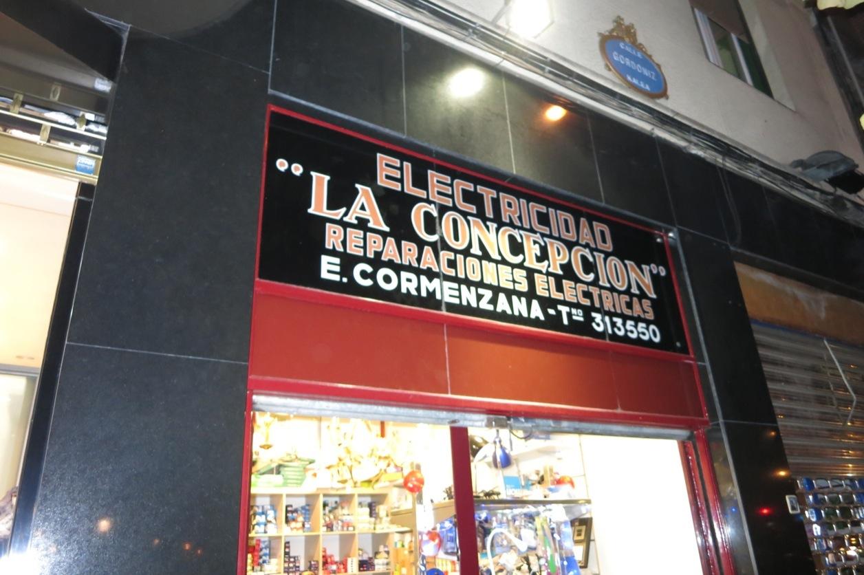Bilbao socket store 0