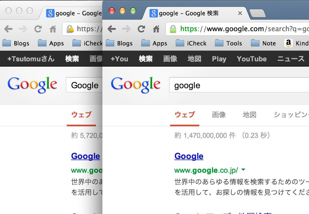 Chrome usa google matt cuts 07