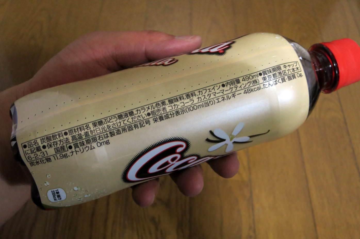 コカコーラ・バニラの詳細