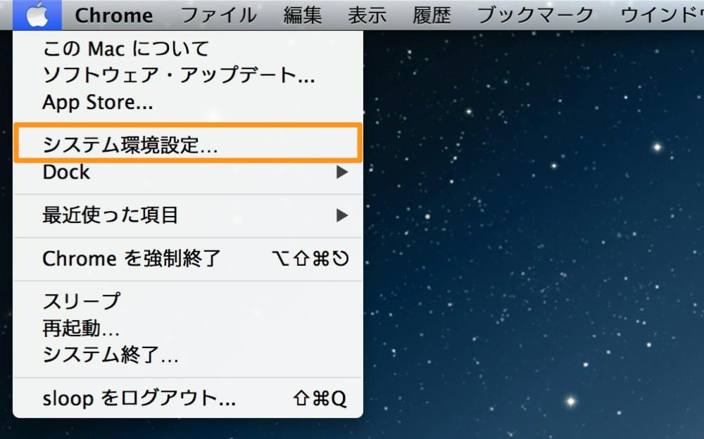 Delete app data from icloud via mac 00