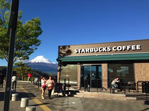 日本一富士山が見えるスターバックス