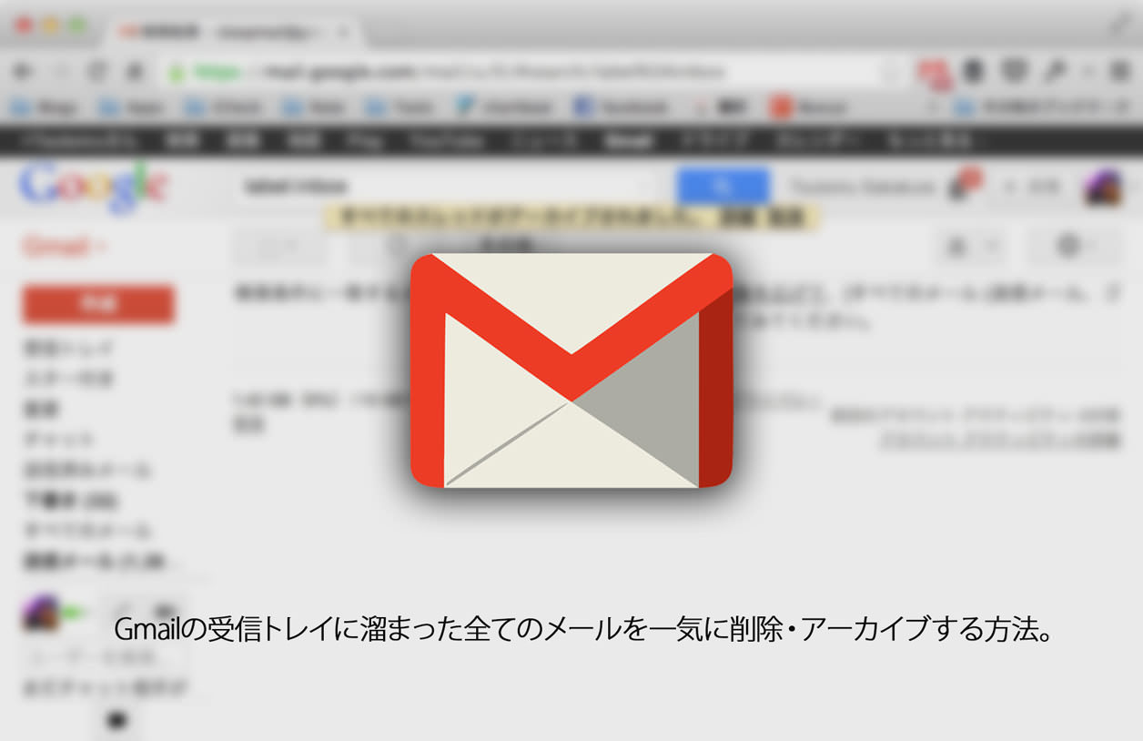 how to delete msg from gmail on iphone7