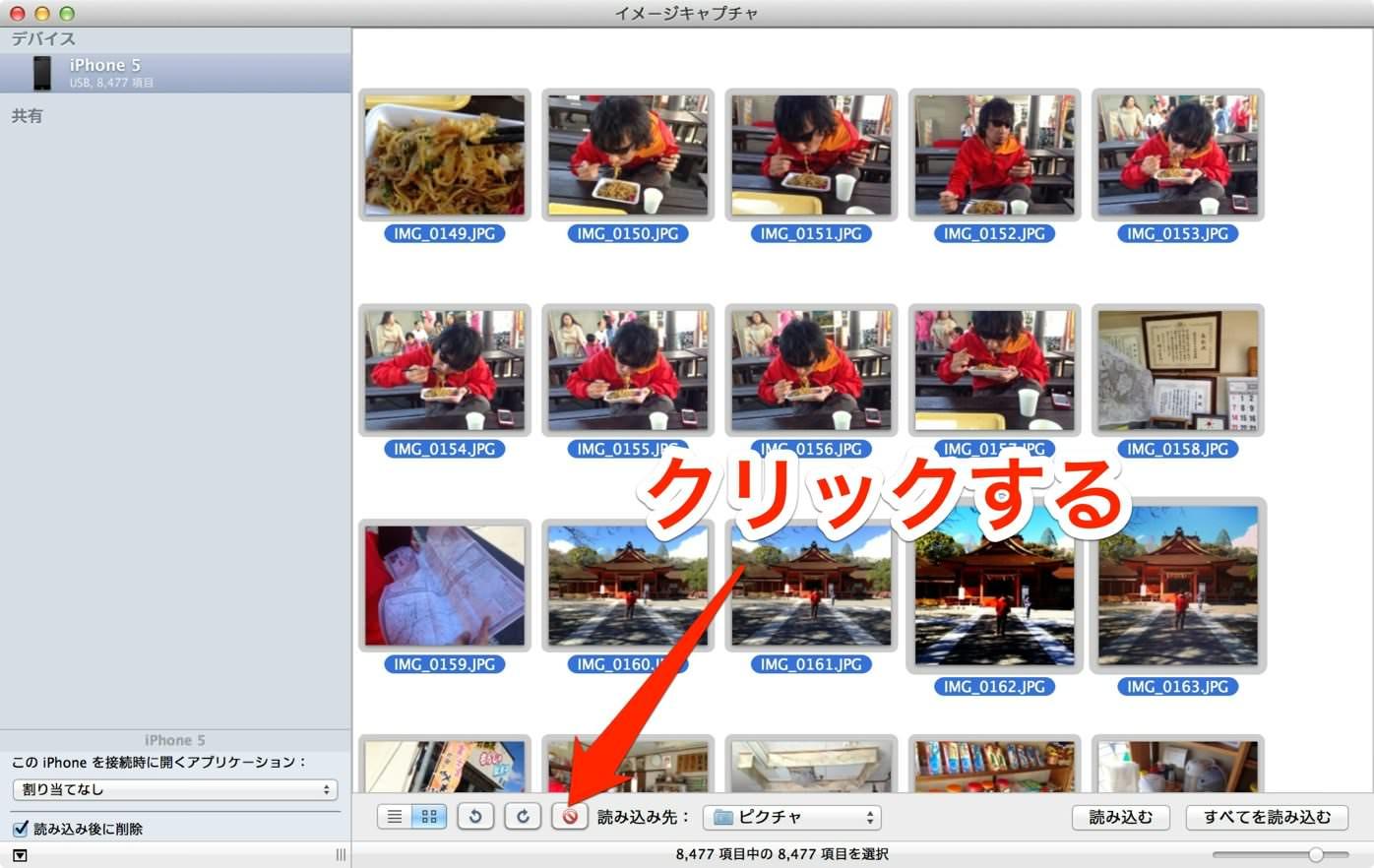 Iphone photos all delete 01 2