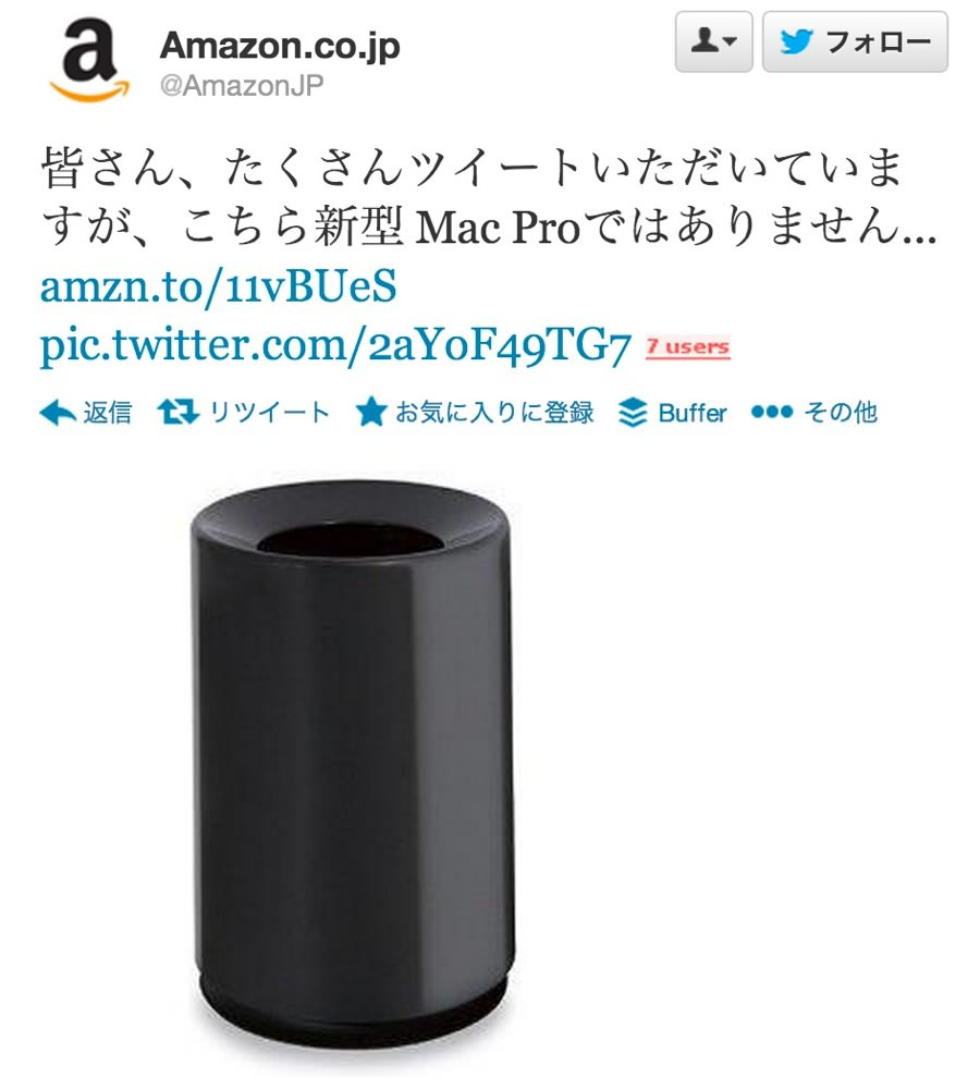 Mac pro say amazon