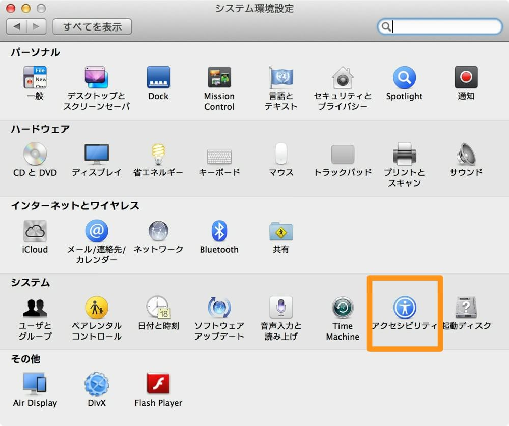 Mouse pointer 02