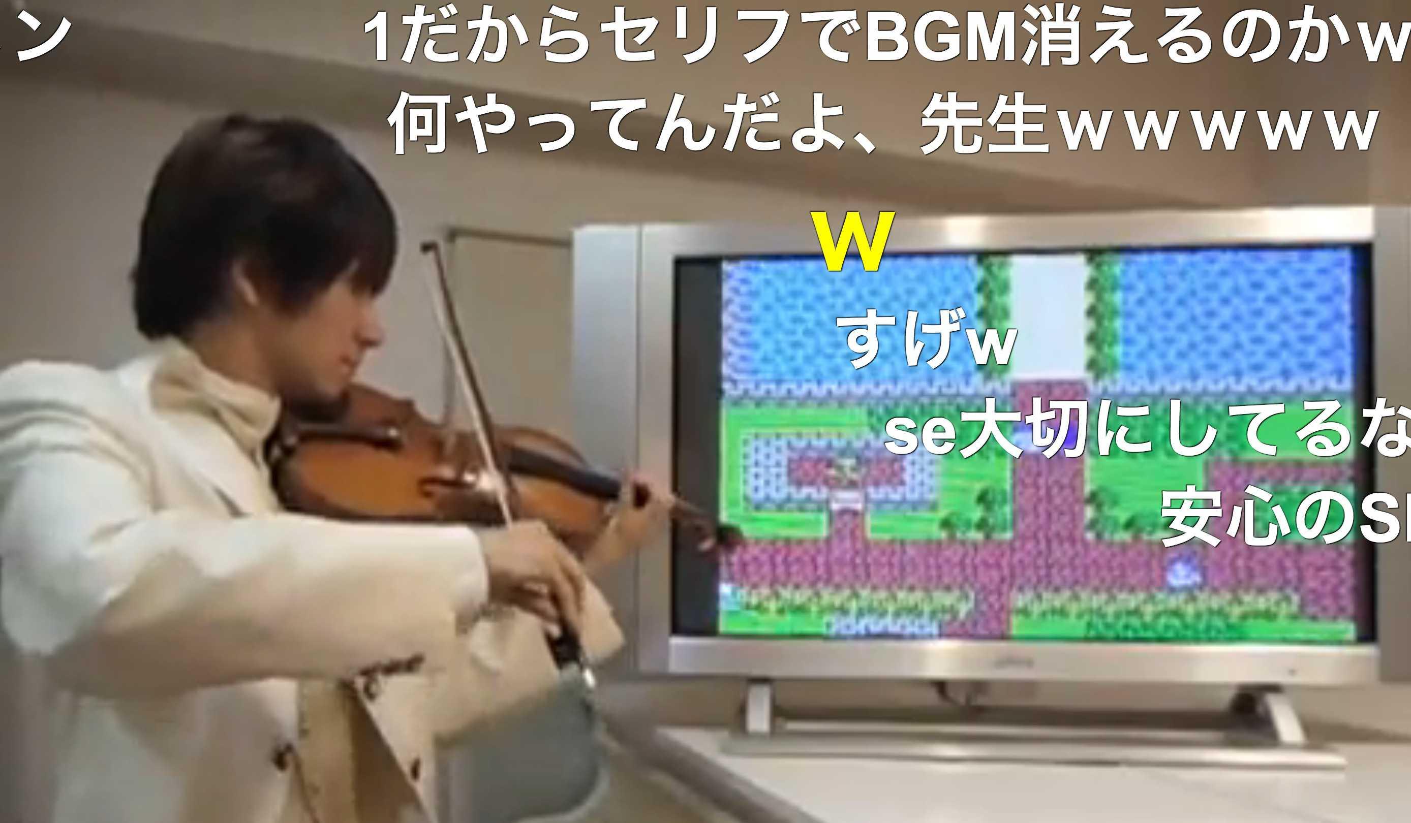 ニコニコ動画でドラゴンクエストの全てをバイオリンで弾ききる、てっぺい先生