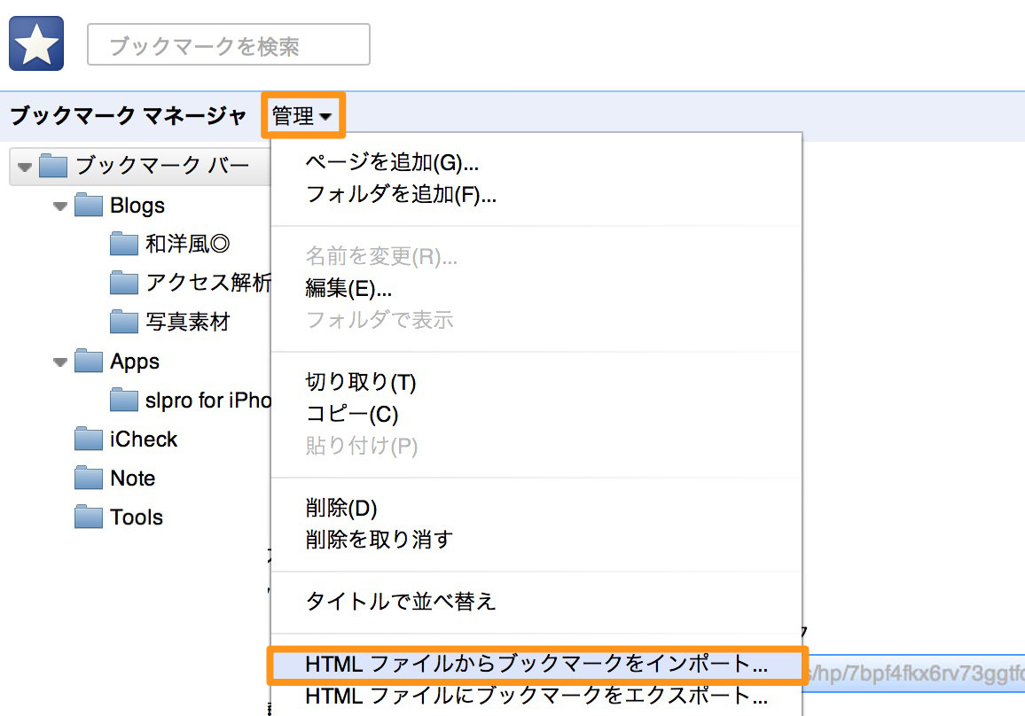 Safari to google chrome 07
