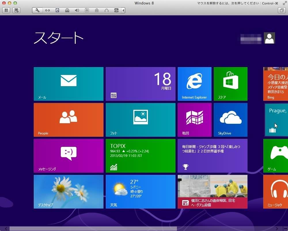 Windows8が起動
