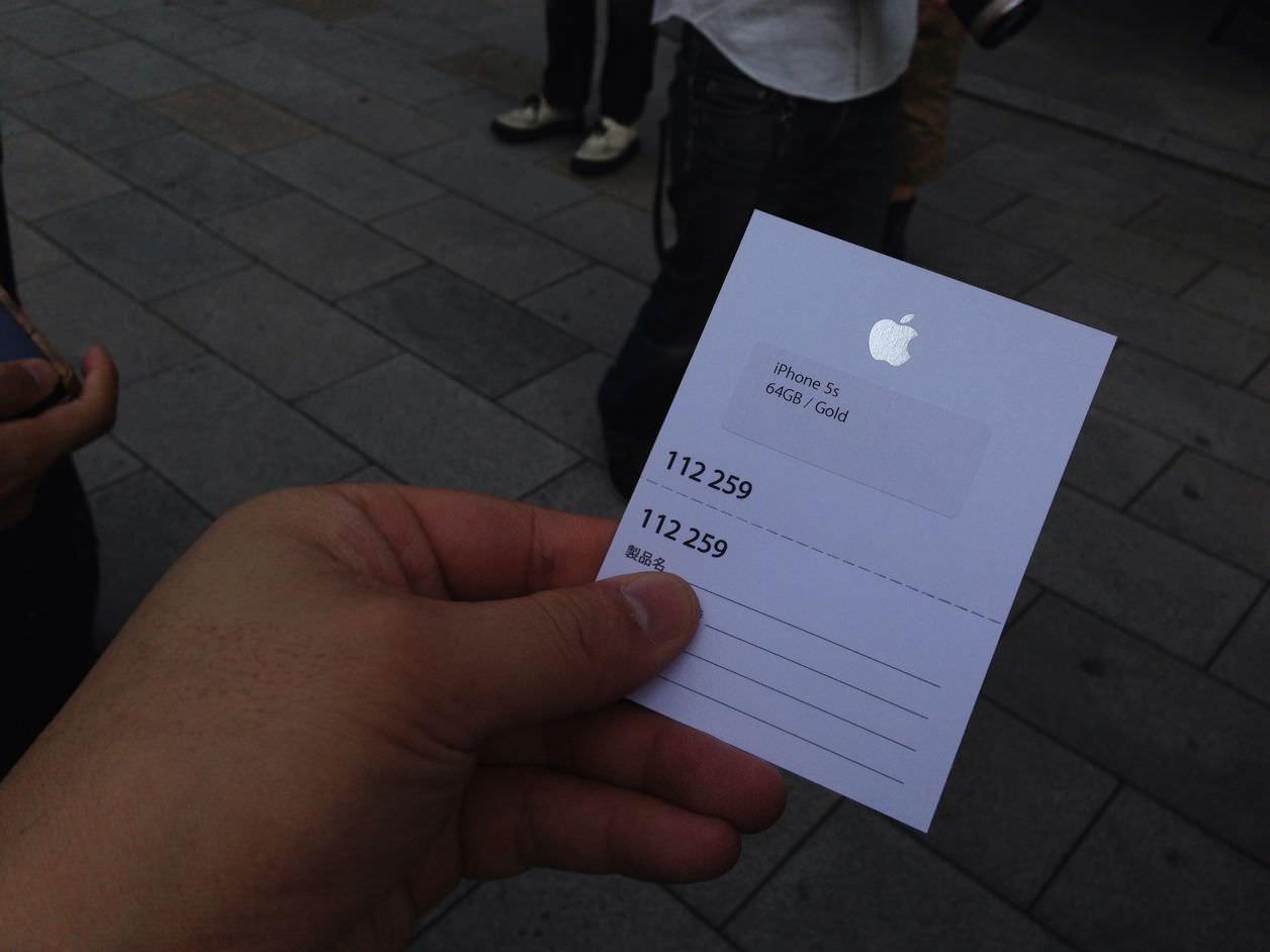 iPhone 5s ゴールド 64GBゲットー!