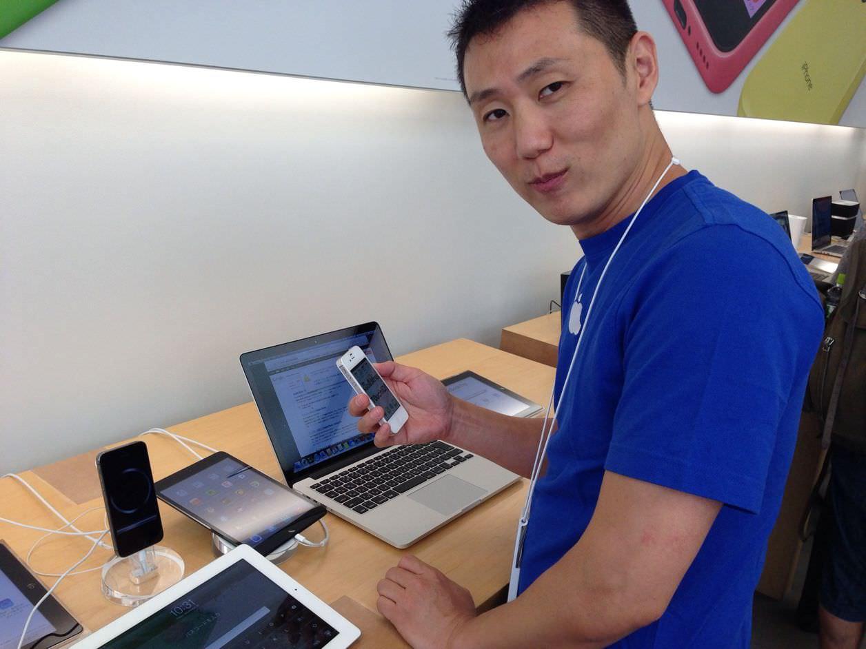 iPhone 5s契約