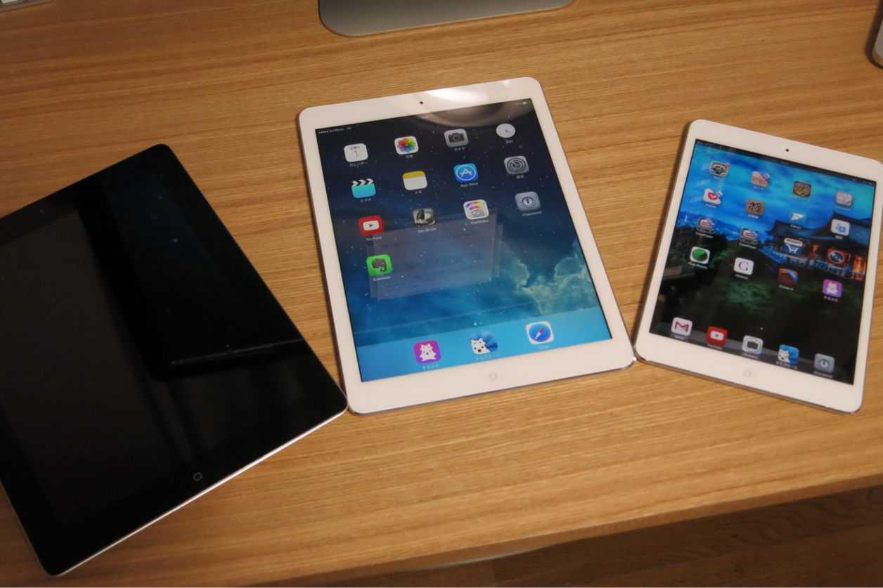 iPad AirとiPad miniとiPad 3