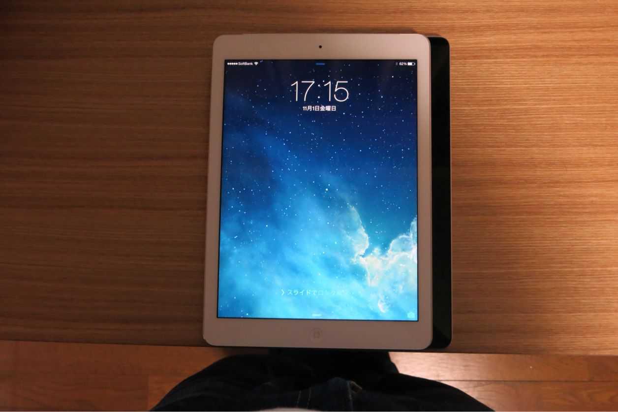 iPad AirとiPad 3のサイズ比較