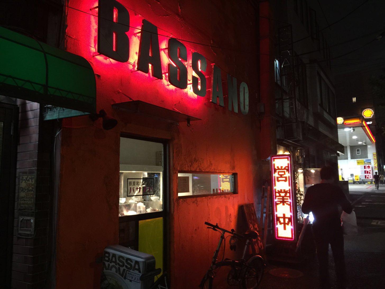【ラーメン】おれは今、バサノバのグリーンカレーソバにぞっこん参っている!(東京・代田)