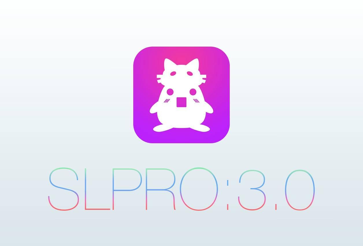 するぷろ for iOS ver 3.0