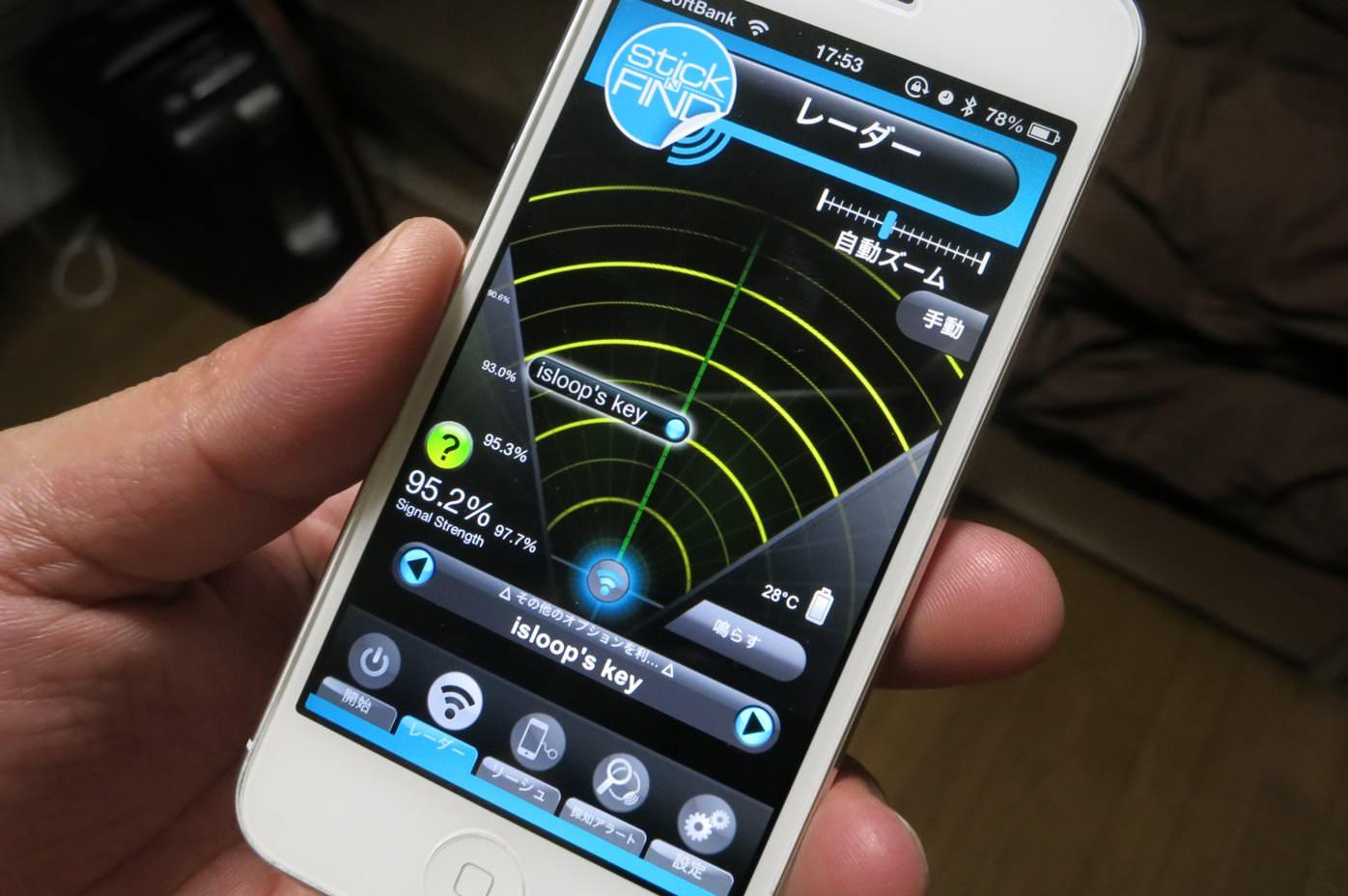 ステッカーファインドのiPhoneアプリ