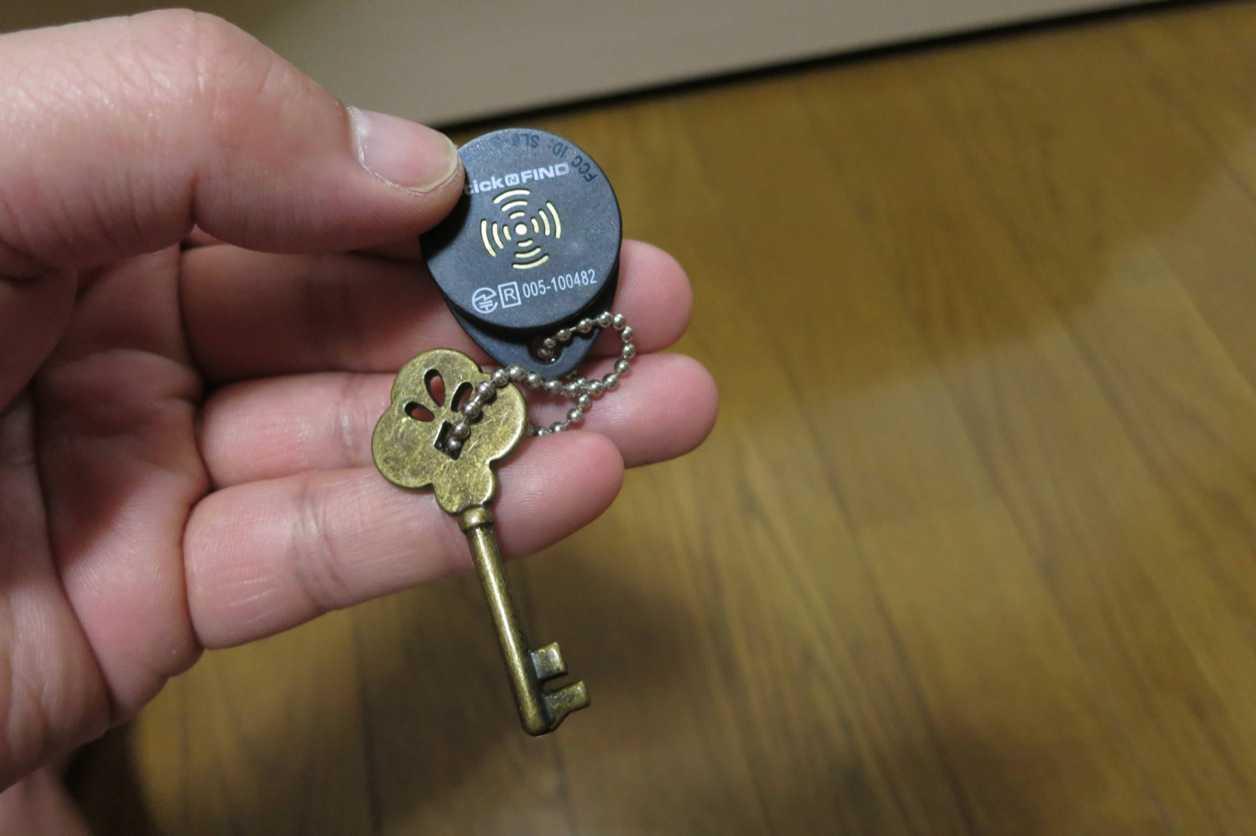 俺の鍵 width=