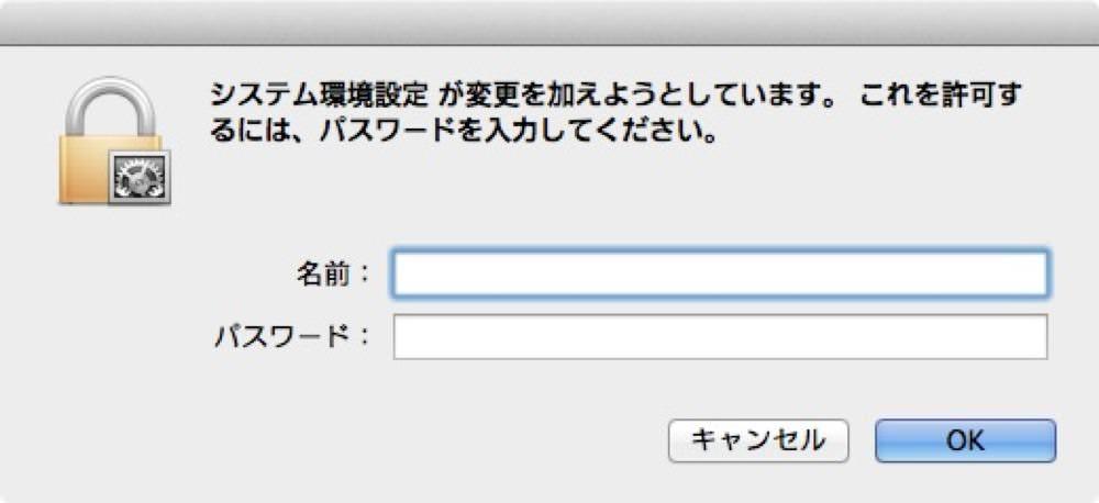 System kankyo settei 01