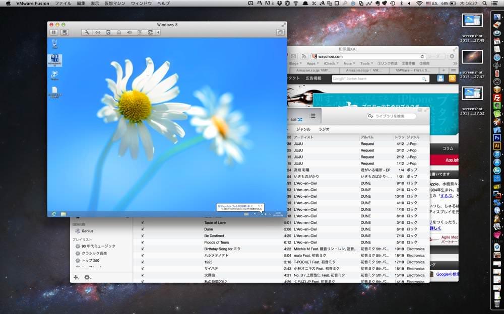 Vmware fusionを使ってMacでWindowsを操作している図