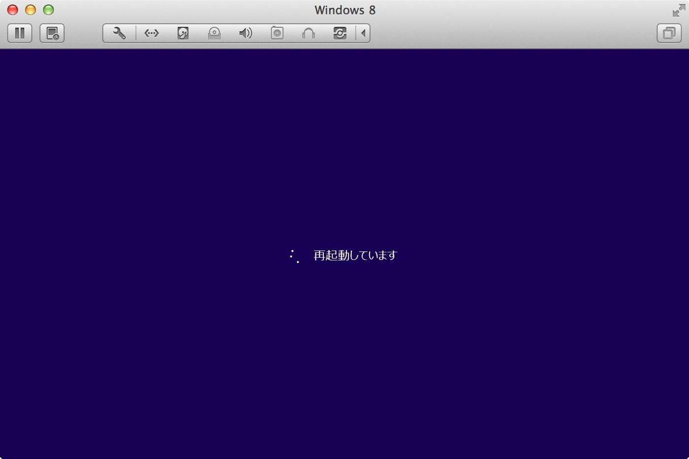 Windows8 再起動中