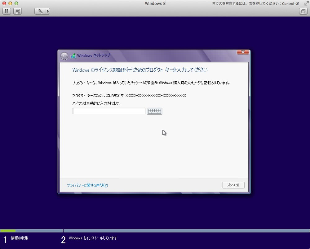 Yayoi on mac 00