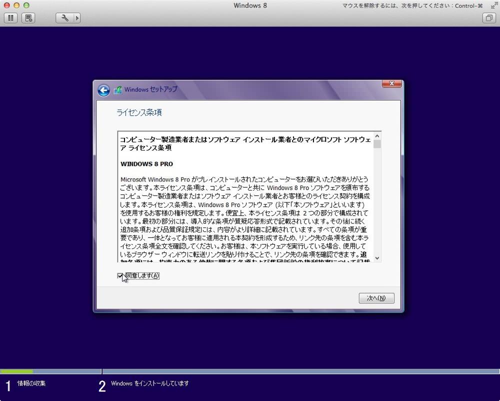Yayoi on mac 01