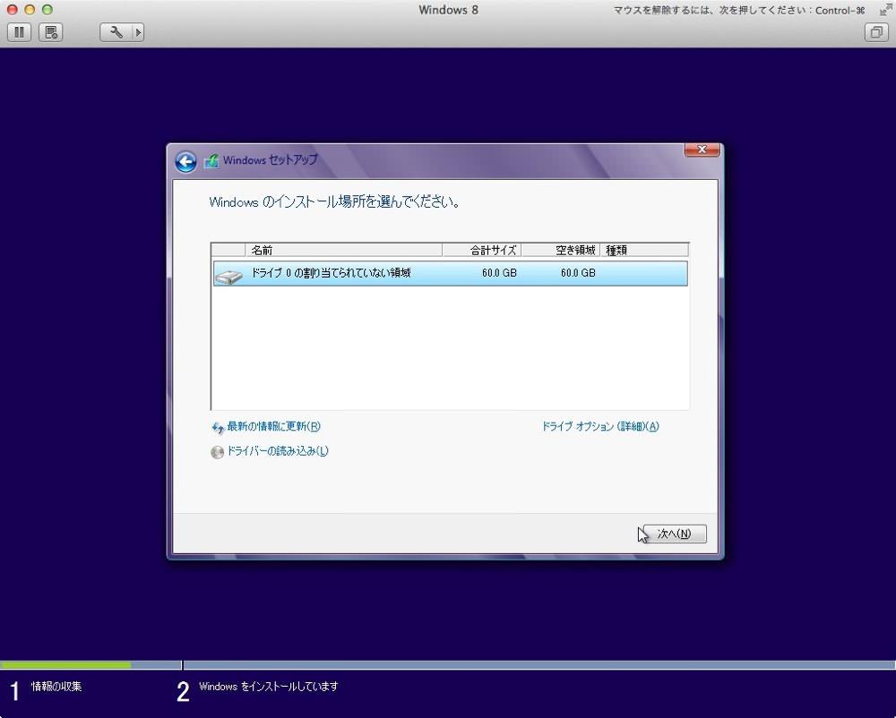 Yayoi on mac 03