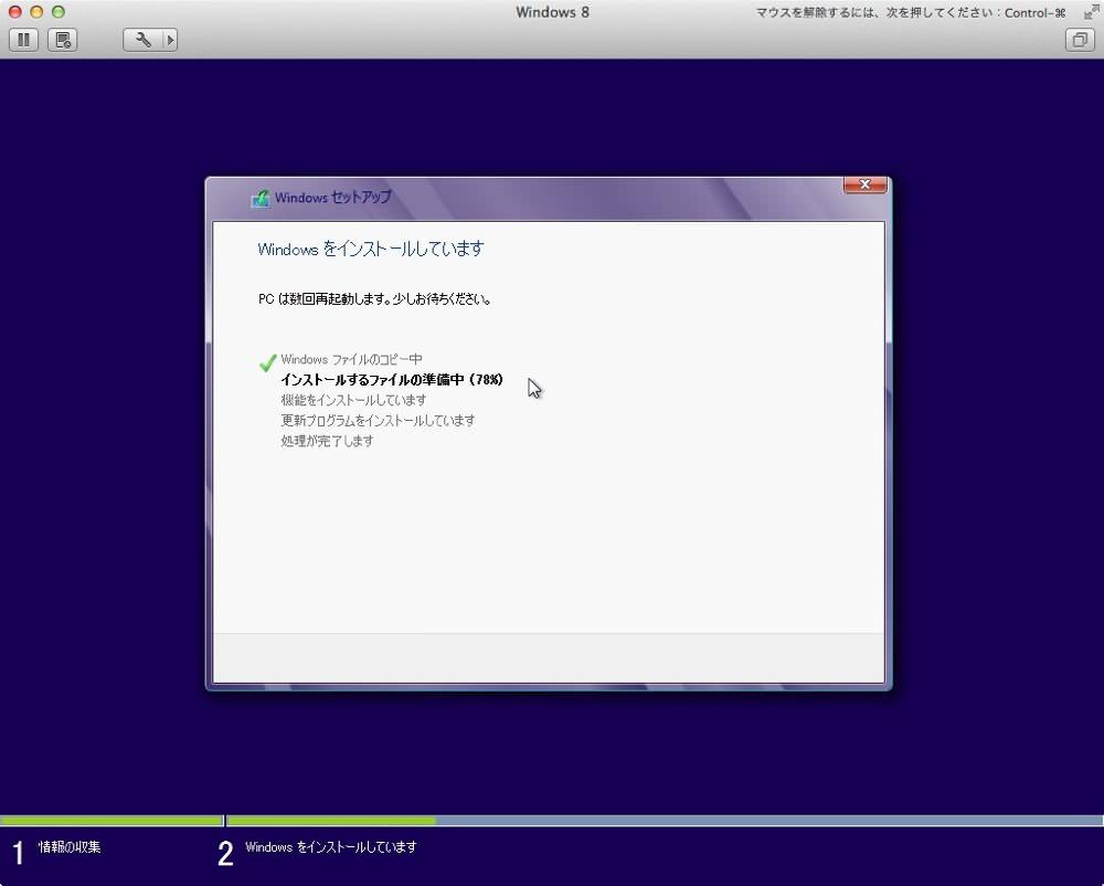 Yayoi on mac 04
