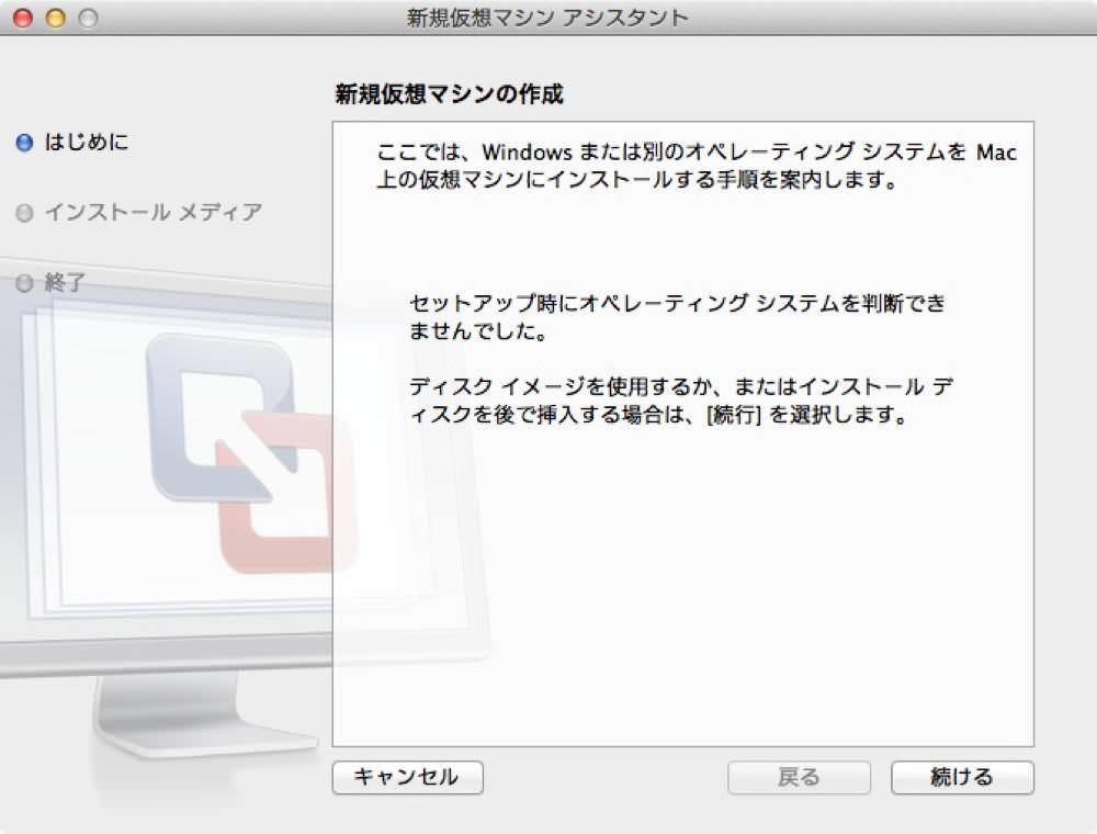 Yayoi on mac 06